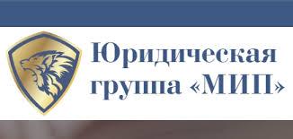 Адвокаты коллегии Москвы